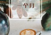南京欧米奇丨咖啡饮品专业