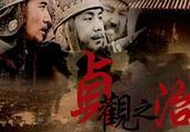 回顾唐太宗李世民辉煌传奇的一生