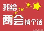 曲靖市教育局教師亂用職權舉報電話號碼