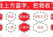「热点」重庆将为公交驾驶员配备隔离驾驶室、安全防护网