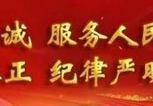 抓捕现场曝光丨大快人心!跨区域作案团伙被天津警方一举摧毁 破案近百起!