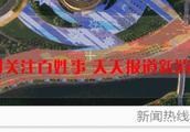 """「新焦点」宁夏民办学校年检正式启动!违规收取""""赞助费""""将被一票否决⋯"""