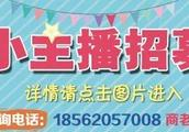 2018年山东省教师还会扩招吗