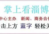 期待!淄博北站北下沉广场正稳步施工,下个月就可以去乘车啦!