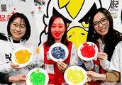"""中国红基会与香港""""黄福荣传爱基金""""探访河南再障患儿"""