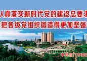 2018江门事业单位校园招聘:湘雅医学院、中山大学场次 即将开考