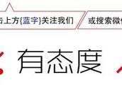 江苏洋河酒厂发生集体维权事件,数百名员工在厂区讨说法