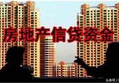 谢逸枫:疯狂的印钞机!前四月信贷6万亿元四成进入了楼市!