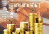 京东预计签约并采购1000亿的进口品牌商品;苹果1000亿美元股票计划已完成30%;传瑞幸咖啡完成新一轮融资,投前估值20亿美元