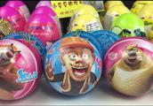 熊出没熊大熊二 光头强 玩具蛋奇趣蛋玩具视频