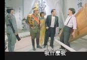 僵尸先生2林正英抓僵尸拉肚子,徒弟和僵尸讲道理要牙粉过程搞笑