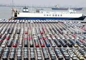 进口车关税下调 中国汽车市场将迎来新一轮价格战 买车的再等等
