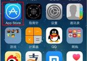 苹果手机下载不了软件了怎么办?iphone无法下载软件的原因