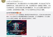 英雄联盟:IG副总裁藏马道歉:TheShy的恢复比德杯重要