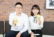 大麦理财 刘超:科技金融助力 金种子打造全新生态计划