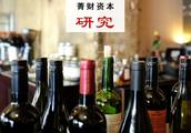 葡萄酒行研:消费升级+零关税,行业向好