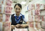 《钱不要存银行》,日本金融圈传奇人物胜间和代难道说的不对吗?