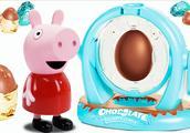 小猪佩奇巧克力奇趣蛋制作机玩具