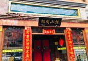 北京的胡同有哪些 北京的胡同里有哪些美食