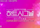 还在追偶像选秀?现在最火的可是这档韩国素人恋爱节目!