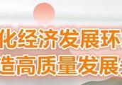 开庭!东港法院院长傅廷文审理一起涉黑涉恶案件!