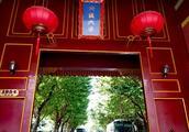 上海交通大学:百年名校,东方的MIT!