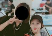 近日有网友在北京电影学院的饭堂偶遇关晓彤,穿成这样被同学赞