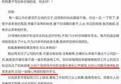 """媒体聚焦:贤丰控股董秘遗孀所说的""""眼花缭乱""""的资本运作?"""