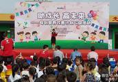 """安利公益基金会营养改善计划公益活动""""为5加油——学前儿童营养改善计划""""在东川启动"""