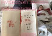 20180701唐师曾:党史人物顾顺章唯一女儿逝世