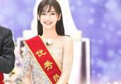 Angelababy杨颖《 奔跑吧 》收官杨颖获最佳优秀员工