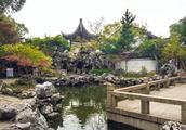 苏州园林名录|严家花园——妙构极自然,意非人意造