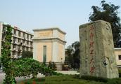 这所大学有恐龙博物馆,地质学很牛,还和重庆大学是亲戚!