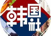 深陷抄袭风波!香港金曲歌王新歌被指抄袭尹钟信歌曲 本人当面回应:第三句还挺像的!