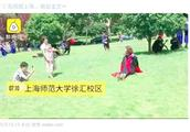 上海师范大学女博士毕业时单身遭嘲讽!妈妈的一句话让网友狂赞!