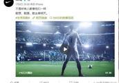 Nike新广告国足称霸,千方百计想讨好中国人?