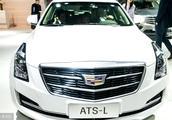 23万预算咬牙买了辆凯迪拉克ATSL,最后加不起油卖了