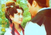 《唐太宗李世民》片尾曲《我爱上你给的痛》伤情歌曲