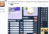 梦幻西游:主播用脚本捉鬼刷环,几千个75级小号,一天一百车环装