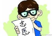 四川省有哪些专科二批次的学校