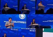 「国际区块链技术应用与战略发展高峰论坛」罗马行