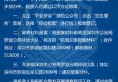 """""""关于对深圳前海元泰资本管理有限公司涉嫌非法吸收公众存款案件情况通报"""""""