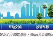 电动车行业唯一一家,台铃9款电摩车型进入北京环保目录!