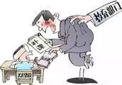 请问河南省教育局电话是多少?谢谢回答!