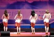 韩国女团裤子短到大腿根,网友:就差穿泳装出镜了