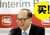李嘉诚首次360亿拿香港地皮,莫非房价有回暖迹象?