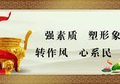"""落实全面从严治党""""两个责任""""实施方案(word简约版)"""
