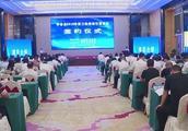 喜迎投资154余亿元!华容县重大招商引资项目集中签约