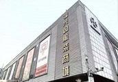 重慶哪里賣石棉瓦的建材市場