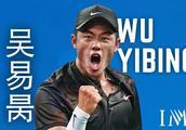 IMG球员吴易昺亚运会夺网球男单银牌 创中国男单24年来最佳成绩